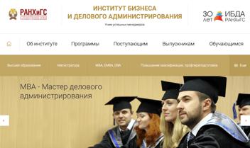 IBDA_logo