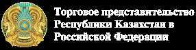 emb-rk-rf